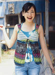 新垣結衣  WPB.net No.69  [A HAPPY NEW GAKKY] (126)