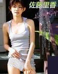 さとう里香 image.tv [Lovely Gap] TOP
