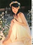 上戸彩 5th写真集 [Last Teen] (01)
