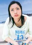 上戸彩 5th写真集 [Last Teen] (06)