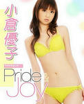 小倉優子 マガジングラビアNet [Pride&Joy] TOP