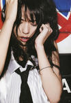 """戸田恵梨香 7th写真集 [ERIKA×CECIL McBEE """"Vivace""""] (18)"""