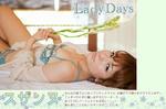 スザンヌ image.tv [Lady days] TOP