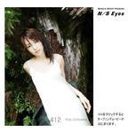 内山理名 N/S EYES No.412 TOP