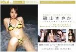 磯山さやかBOMB.tv 06,10 TOP