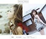 ほしのあきN/S EYES No.488 TOP