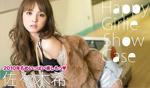 佐々木希ビジュアル・ヤングジャンプ No.95[Happy Girlie Show Case] TOP