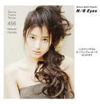 原田夏希  N/S EYES No.456 TOP