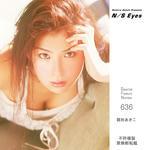 雛形あきこ  N/S EYES No.636 TOP