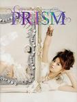 佐々木希  4th写真集 [PRISM] (01)