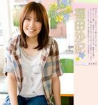 福田沙紀  image.tv [Smile Blossom] TOP