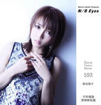 釈由美子  N/S EYES No.593 TOP
