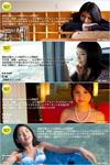 川島海荷  ビジュアルウェブS vol.506  [海風~side story~] TOP