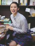 武井咲  ~EMI MAGAZIN 時代のミューズ    17-18歳の記録集~ (32)
