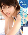 吉瀬美智子  image.tv [silent beauty] TOP