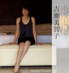 吉瀬美智子  image.tv [Beautiful Dreamer] TOP