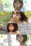 安枝瞳  ビジュアルウェブS vol.641 [Top Gear] TOP