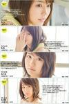 有村架純  ビジュアルウェブS vol.649  [Sunny Side] TOP