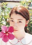 成海璃子  写真集 [RICO DAYS] (35)