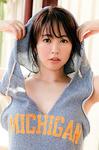磯山さやか  ワニブックスグラビアコレクション No.141 (22)
