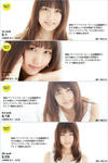 有村架純  ビジュアルウェブS vol.698  [Sunny Side] TOP