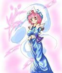 yuyuko3.jpg
