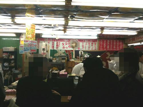 maguro009.jpg