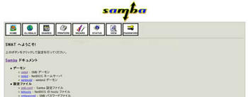 sambaSS4444.jpg