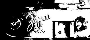 zorki-1_3.jpg