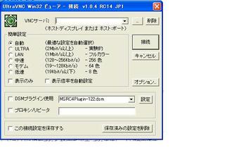 ultra1.JPG
