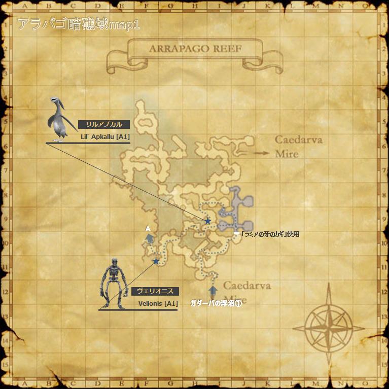Zeni notorious monster farming guide ffxiah. Com.