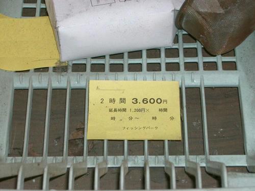 b2fa50bd.JPG