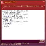 mabinogi_2011_05_23_002.jpg