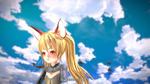 TERA_ScreenShot_20110808_080700.jpg