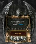 TERA_ScreenShot_20110809_150849.jpg
