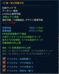 TERA_ScreenShot_20110918_234710.jpg