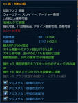 TERA_ScreenShot_20110928_024912.jpg