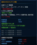TERA_ScreenShot_20111018_205350.jpg