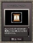 mabinogi_2012_03_25_003.jpg