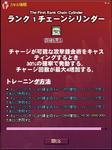mabinogi_2012_03_25_001.jpg