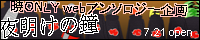 20120417002653.png