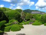 武家屋敷庭園 - 其の一
