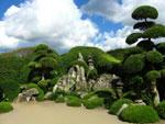 武家屋敷庭園 - 其のニ