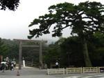 宇治橋 (皇大神宮(伊勢神宮・内宮))