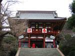新年の鶴岡八幡宮 - 其のニ