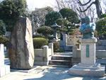 力道山のお墓