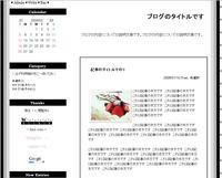 monochrome_flowers_left.jpg