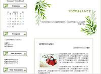 green_leaf_temp.jpg