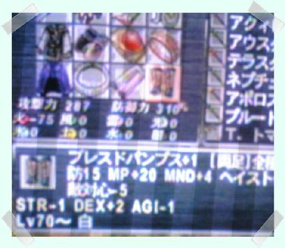 ab9a2cc8.jpg