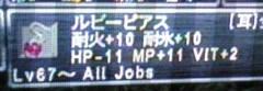 100613--1.jpg